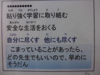 20180627koutyoukouwa013.JPG