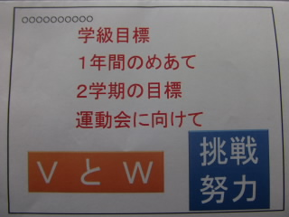 20180823nigakkisigyoushiki012.JPG