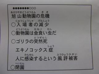 20180823nigakkisigyoushiki015.JPG