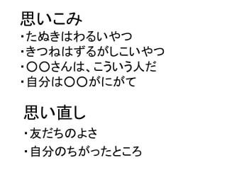 20181107kkoutyoukouwa005.jpg