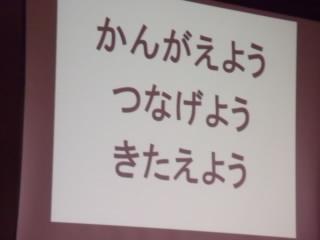 201908232gakkisigyousiki005.JPG