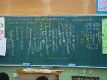H251021sinbundukuri10.jpg