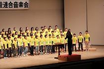 rengouongakukai03.jpg