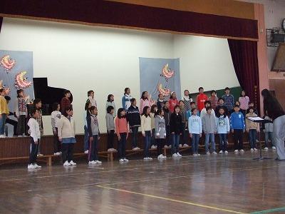 2011.12.17.arigatou concert 1.jpg