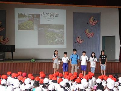 2011.8.31.hananosyuukai 1.jpg