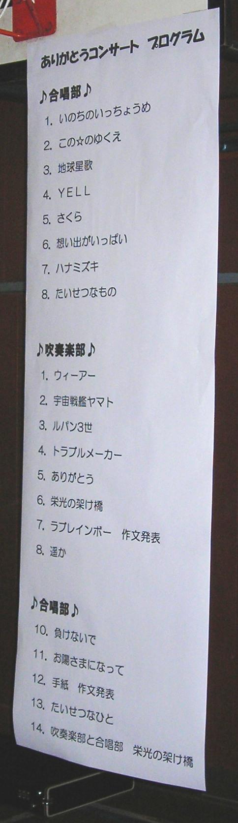 2010. 12.18. arigatou 3.JPG