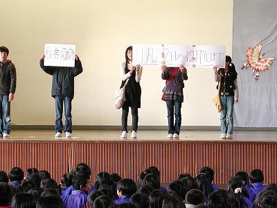2010.11.17. zidousyuukai 2.jpg