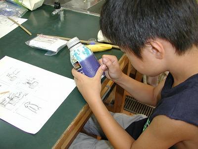 2010.7.27. oyako 1.jpg