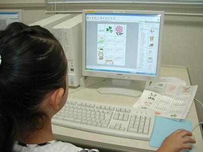 2010.7.27. oyako 5.jpg
