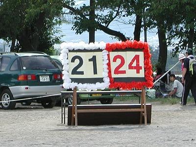 2010.9.18. undoukai 15.jpg