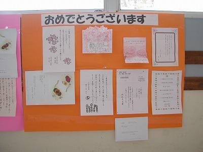 2011.3.17. sotugyousiki 1.jpg