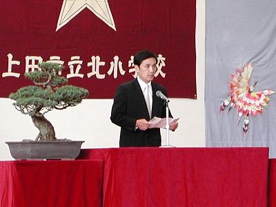 2011.3.17. sotugyousiki 2.jpg