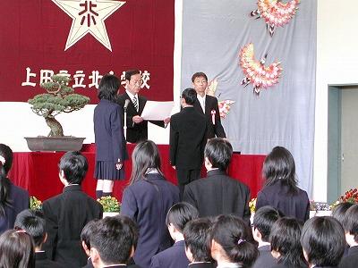 2011.3.17. sotugyousiki 3.jpg