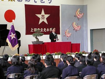 2011.3.17. sotugyousiki 4.jpg