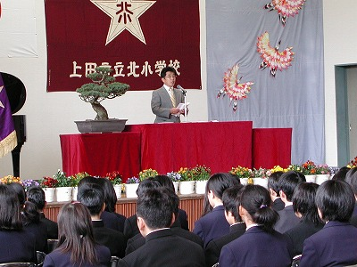 2011.3.17. sotugyousiki 5.jpg