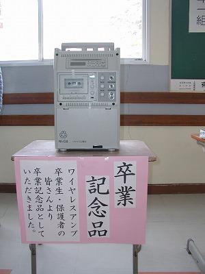 2011.3.17. sotugyousiki 8.jpg