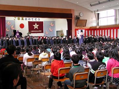 2011.3.17. sotugyousiki 9.jpg