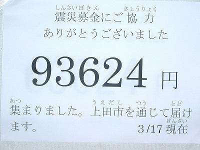 2011.3.18. gienkin.jpg