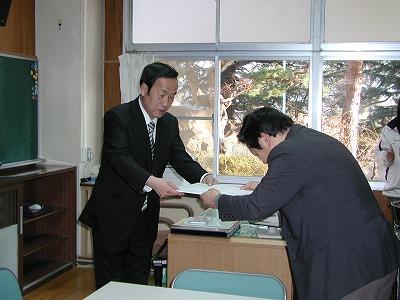 2011.3.31. gotaisyoku 1.jpg