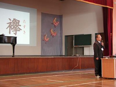 2012.1.10.3gakki sigyousiki 2.jpg