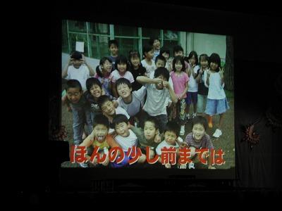 2012.2.9.6nenseiokurukai 5.jpg