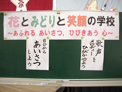 2012.4.4.1gakkisigyousiki 2.jpg
