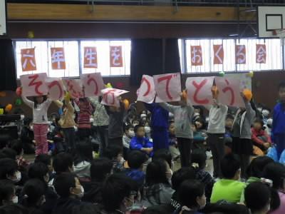 20140306_6nensei_okurukai_2.jpg