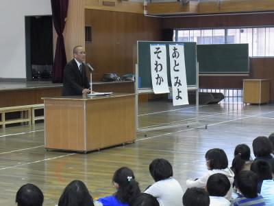 20140318shuugyousiki2.jpg