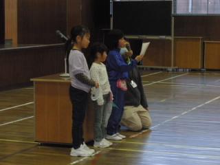 201701shigoushiki001.JPG