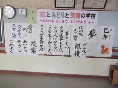 koucyoukouwa04.JPG