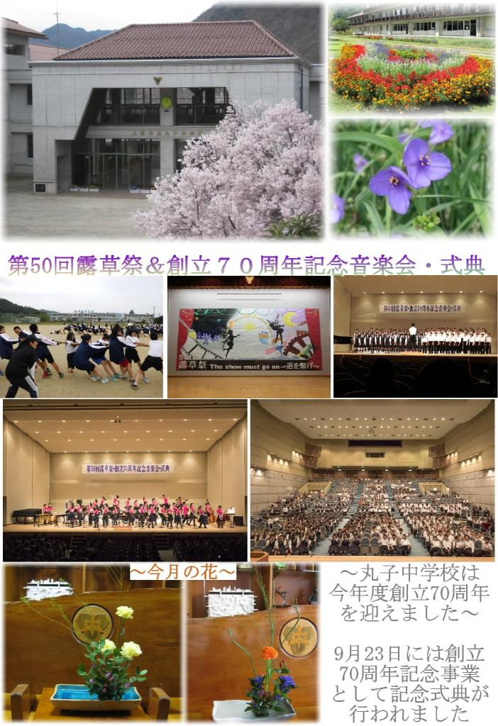 20171005topphoto.jpg