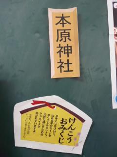 P1490106.JPG