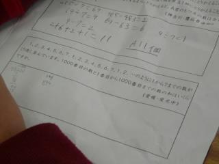 P1490287.JPG