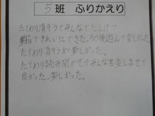 P1490709.JPG