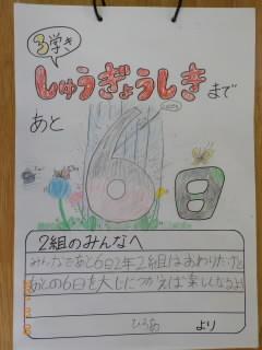 abab1.jpg