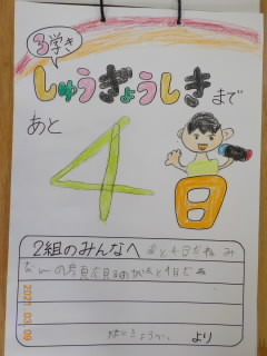 abab3.jpg