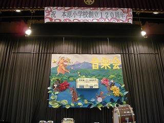 20091023ongakukai.jpg