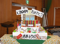 20091023ongakukai2.jpg