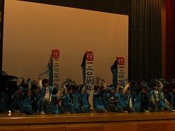 20091121shikiden3.jpg