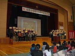 20091121shikiden4.jpg