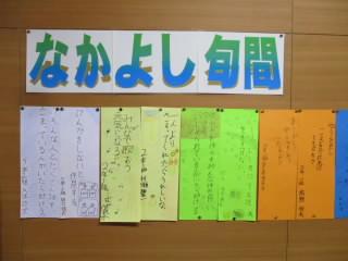 nakayoshihyougo.jpg