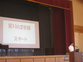nigakkishigyoushikiiti.jpg