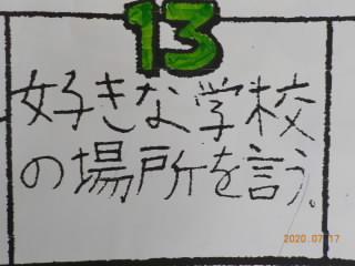 sugoroku3.jpg