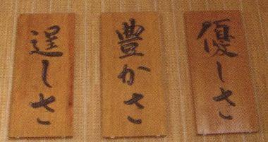 gaku_b.jpg