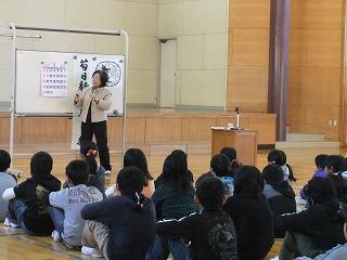 0110 3gakkishigyoushiki-s.jpg