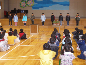 09-3gakkisigyousiki001.jpg