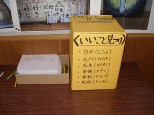10kouwa004.jpg