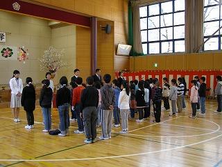 1gakkishigyoshiki-s.jpg