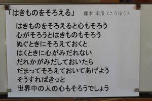 20130515_koucyoudanwa01s.jpg