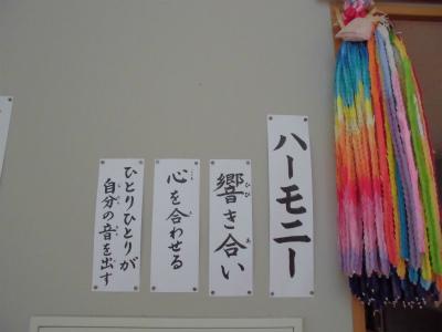 20150717koucyoukouwa01.jpg